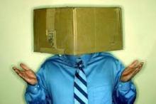 confusion box